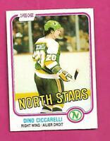 1981-82 OPC # 161 NORTH STARS DINO CICCARELLI NRMT ROOKIE CARD (INV# D3314)