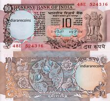India 10 Rs Peacock Birds A Inset New Unc Note Paper Money Signed Patel