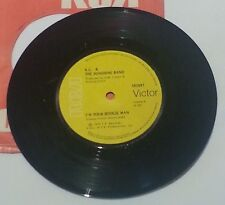 "K. C. & THE SUNSHINE BAND - vinyl 7"" 45 - I'm Your Boogie Man"