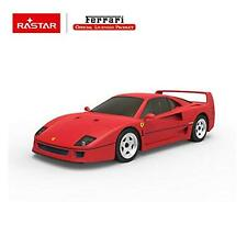 Ferrari F40 Licensed 1:24 RC Remote Control Model Car