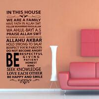 Islamic House Rules Vinyl Decal Sticker Allah Muslim Wall Art Decor 105 x 50cm