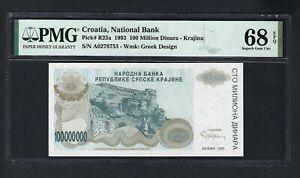 Croatia 10000000 Dinara 1993 PR25a Uncirculated Graded 68