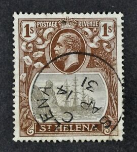 ST. HELENA, KGV, 1922, 1s. grey & brown value, SG 106, used condition, Cat £9.