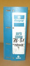 Mopar Chrysler Master Parts Catalog 1978 1979 1980 1981 Dodge Trucks all models