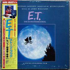 "1983 Complete Box Set ""NM Wax"" Michael Jackson ET Extra-Terrestrial VIM-1 Japan"