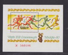 Rusia 1980 Deportes Olímpicos, 8 Ser Mini Hoja ms4978 relé Menta desmontado
