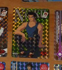 NINKU RARE PRISM HOLO TRADING CARD CARDDASS CARTE 9 MADE IN JAPAN 1995 **