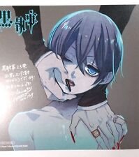 Black Butler Bonus Card Illustration Ciel Phantomhive Anime Yana Toboso Square c