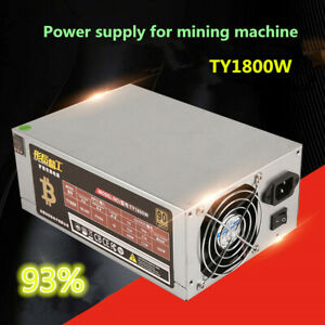 1800W special power supply for mining machine 741 E9 T9+ V9 S9i B3D3A3 l3+ S7
