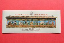 1999-7  CHINA STAMP S/S MNH A33