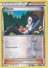 Tcheren Reverse-N&B:Explorateurs Obscurs-91/108-Carte Pokemon Neuve France