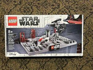 LEGO Star Wars Death Star II Battle Set 40407 Brand NEW 2020 Rare Exclusive