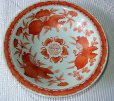 Fine Antique Qing Chinese Iron Red Footed Bowl Bats And Pomegranates Signed