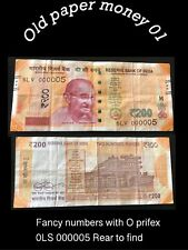 Old Paper Money Asia India