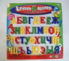 Kids Children Russian Magnetic Alphabets Letters Toys Zhukova Magnitnaya Azbuka