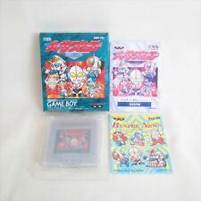 VS HERO Kakutou Game Boy Import Nintendo JAPAN Video Game gb