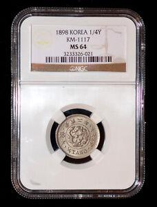 NGC MS64 1898 Korea  1/4 Yang