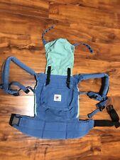 Ergobaby Ergo Baby Carrier Original Light Blue and Teal Good Condition