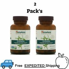 2 Pack's Himalaya Gymnema 60 Caplets Gluten-Free, GMP Quality Assured, Non-GMO