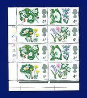 1967 SG717-720 4d Flowers Cylinder Block (8) 3A1B2C1D1E1F2G1H No Dot MNH UM axct