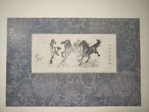 Stamps CHINA horses