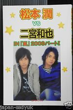 JAPAN book: Jun Matsumoto vs Kazunari Ninomiya in Arashi 2009 part.1
