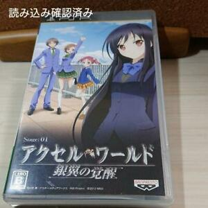 PSP Accel World -Ginyoku no Kakusei 4582224499823 From japan
