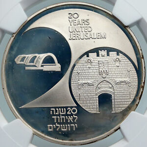 1987 ISRAEL UNITED 20TH ANNIVERSARY Castle Proof Silver 2 Shekel Coin NGC i87916