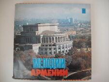 Arménien ORBELIAN/Dilijan, Arutyunian/ode à Lénine classique/JAZZ FUNK LP RARE