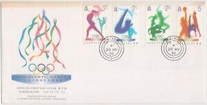 (Q56-21) 1996 Hong Kong FDC Olympics (toning)(U)