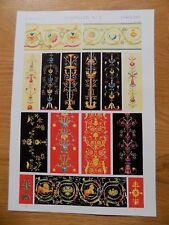 Original Book Print Grammar of Ornament Owen Jones 13x9 Inch Pompeian 2