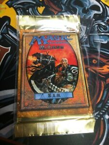 5th Fifth Edition 5ED Sealed Booster Pack x1 T Chinese RARE Knight Art