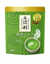 Japanese Matcha Milk Green Tea Milk Powder Tsujiri Kyoto Japan Flavor 200g