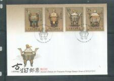 Taiwan RO China, 2010 Ancient Chinese Art Treasures FDC