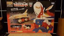 Transformers Takara Tomy Sky Lynx Encore New Electronic Working MISB Best Price