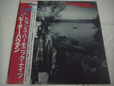 PETER BAUMANN-Trans Harmonic Nights JAPAN 1st.Press w/OBI Tangerine Dream