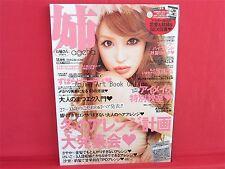 Ane ageha 11/2013 Japanese Women's Fashion Magazine