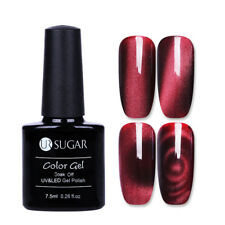 7.5ml Nail Soak Off UV Gel Polish Magic Box Magnetic Luxuriant Jade Gel UR SUGAR