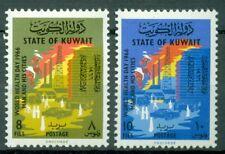Kuwait 1966, WHO Health Day, Mi# 315-316, MNH 4086