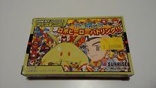 Harobots Robo Hero Battling (GameBoy Advance / GBA / DS) *JAPAN* BOXED