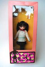 Mama Chapp Toy Chicha na Moko chan 1st BJD Azone Mail Order doll vintage