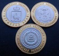 ✔ Russland 10 Rubel Chechen Perm Jamal 2010 UNC Souvenirs Seltene Münzen