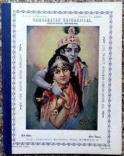 India INSURANCE BROKER'S 1932 hardcover advert Calendar & 16pgs Blotter book