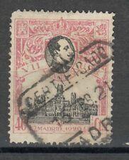 1920 EDIFIL 305 USADO. VII CONGRESO UPU (1219)