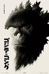 Mondo Godzilla vs Kong Phantom City Japanese Variant Poster LE200 IN HAND