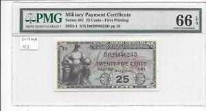 MPC Series 481 25 Cents 1st Printing PMG 66EPQ GEM UNC