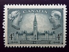 """CANADA 1948 """"RESPONSIBLE GOVERNMENT""""  ENGRAVED STAMP VF NH**CAN.SHIP$1.99 COMB."""
