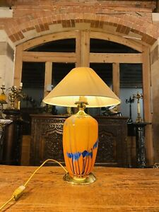 Vintage Murano Glass Table Lamp With Gold Plated Fittings
