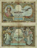 Jugoslawien Banknote 1000 Dinara 1931 Kingdom of Yugoslavia P-29 SEHR SELTEN