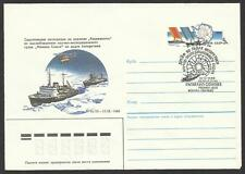 RUSSIA 1986 ANTARCTIC EXPLORATION Ships POSTAL STATIONERY ENVELOPE First Day Pmk
